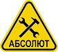 Лого Абсолют